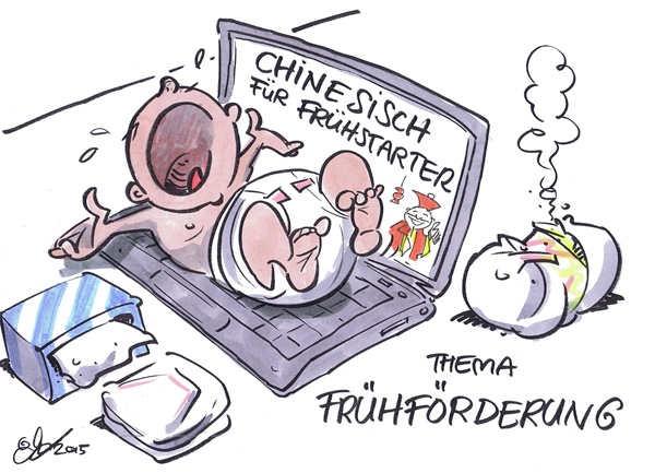 Cartoon von Michael Hüter: Frühförderung