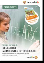 """Cover des Begleithefts für Lehrkräfte zu """"Mein erstes Internet-ABC"""""""