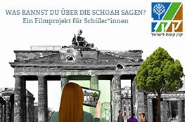 Filmprojekt Schoah